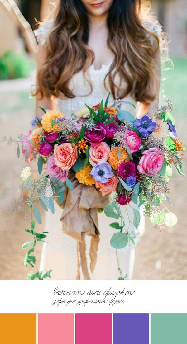 Φωτεινή και όμορφη γαμήλια χρωματική παλέτα